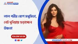 Glamor is coming out in a red saree, tollywood actress Madhumita Sarkar video is now viral on socialmedia Pnb