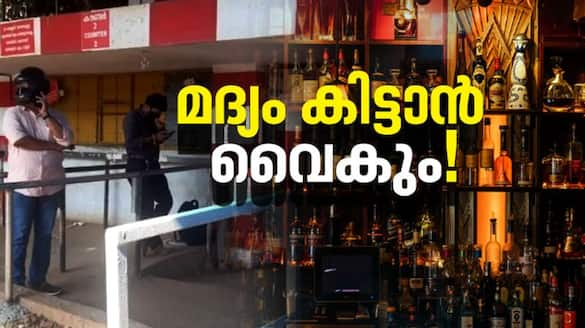 bar and bevco outlets reopening in crisis