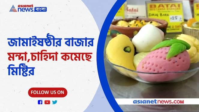 Corona effect In the sweet market, the demand has decreased a lot even though Jamaishthi has made a special variety of sweets Pnb