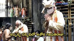Ashok Gajapathi Raju visits simhachalam temple akp