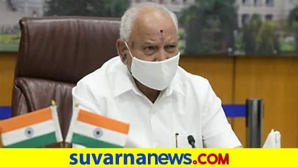 Will BJP Appoint karnataka CM BS Yediyurappa As The Governor Of Andhra Pradesh pod