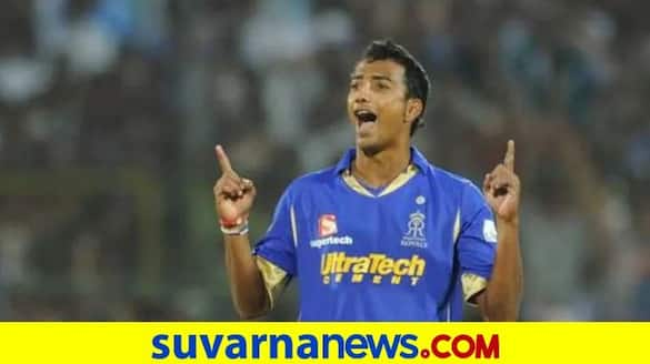BCCI clears Former Rajasthan Royals Cricketer Ankeet Chavan to resume competitive cricket kvn