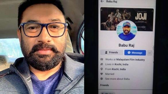artist baburaj post about his fake facebook account