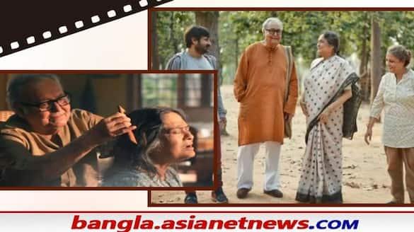 swatilekha sengupta glorious journey with shoumitra chatterjee bjc