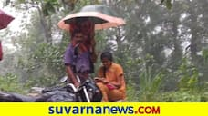 Rural Area Atudents Stuggling To Attend Online Classes During Rainy Season pod