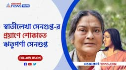 The reaction of Rituparna Sengupta on the death of Swatilekha Sengupta Pnb