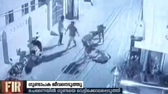 chennai gunda murder cctv video