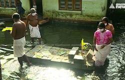 <p>Cremation Kuttanad</p>