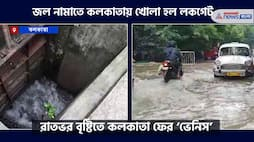 Kokata is floating in the rain water, the lock gate has been open for a long time to get the water down Pnb