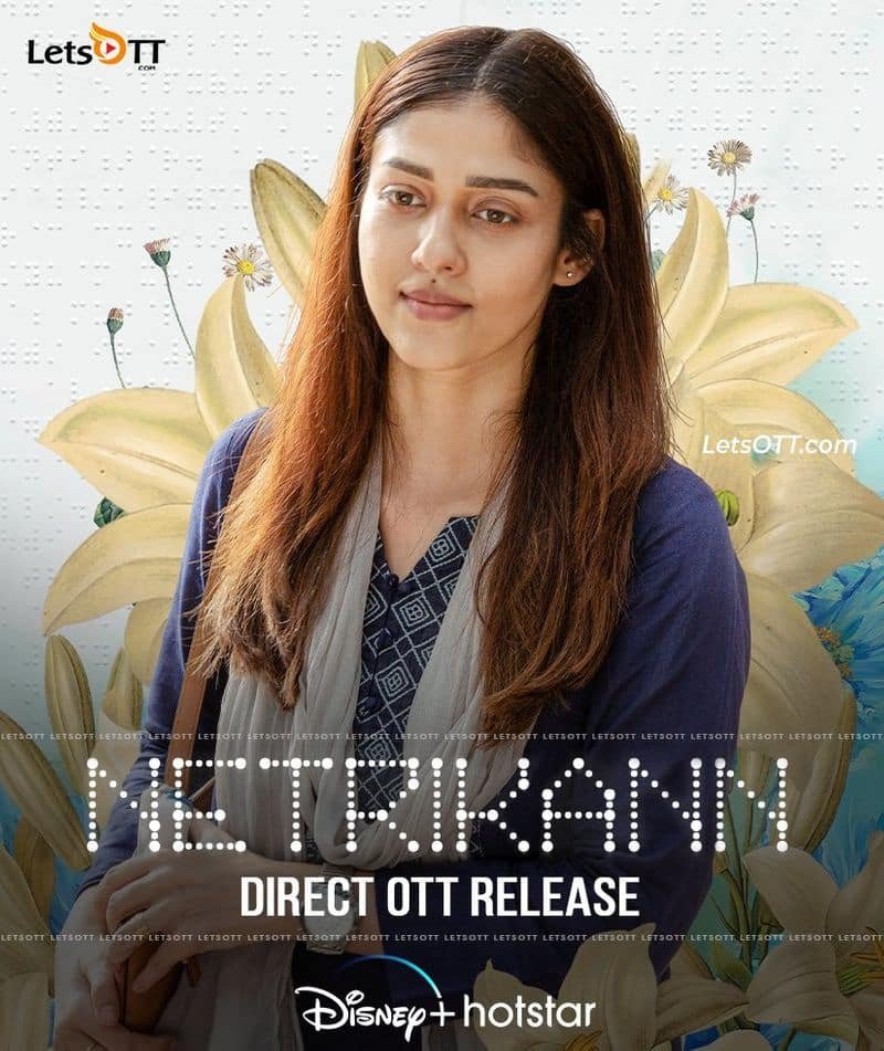 nayanthara netrikan movie trailer release today