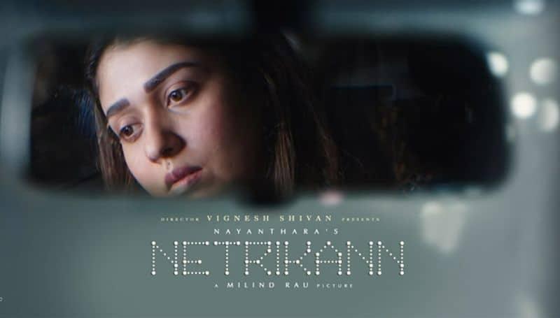 nayanthara acting netrikan movie trailer released