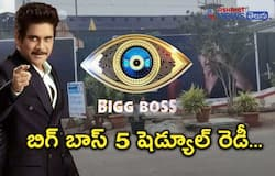 All set for the Bigg Boss season 5 : Schedule Ready..?