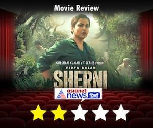 vidya balan film sherni review fans likes bollywood actress acting but movie story is not tight KPJ