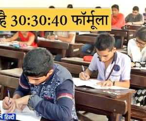 CBSE 12th Class What will students who do not give practical, complete marking criteria here pwa