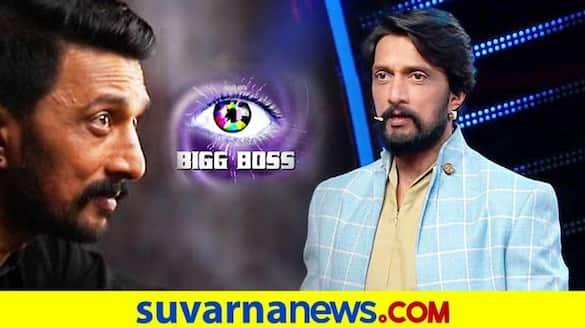 Colors Kannada Bigg boss 8 second innings promo goes viral vcs