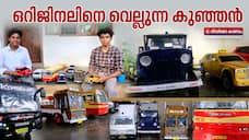 youngster make vehicle minateur at trichur