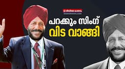 Milkha Singh The Flying Sikh Dies At 91 Due To Post Covid Complications