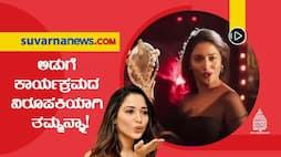 Actress Tamannaah to host cookery in Telugu vcs