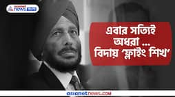 Flying Sikh Milkha Singh gave up in the race of life Pnb