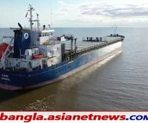 The tank of the ship leaked  oil spilled in the Bay of Bengal RTB