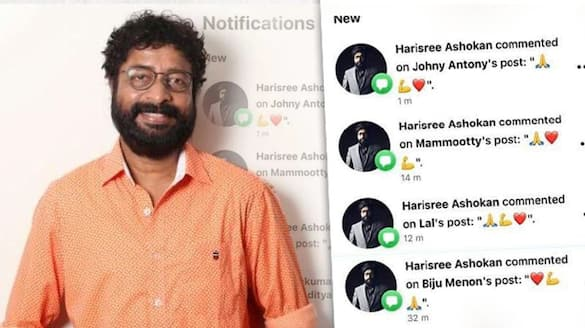 Why all comments has the same emojis Interview with Harisree Ashokan