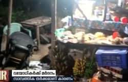<p>Old age couple beaten by poOld age couple beaten by politicians police bookedliticians police booked</p>
