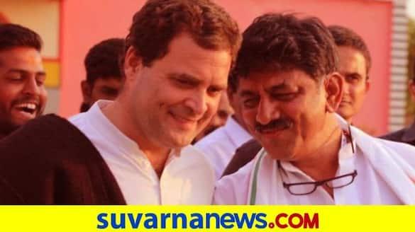 KPCC President DK Shivakumar To Meet Rahul Gandhi At Delhi On Monday pod