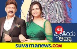 <p>Ramesh Aravind niharika</p>