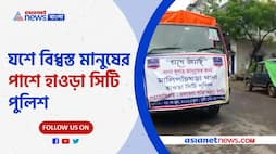 Howrah City Police extended their helping hand to the 'Yaas' devastated people  Pnb