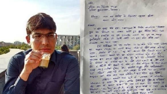 Lokesh Kumar Jangid death threat and other problems