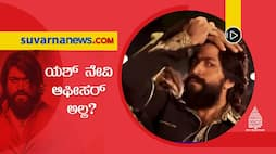 Kgf Yash will not play navy officer role narthan film vcs