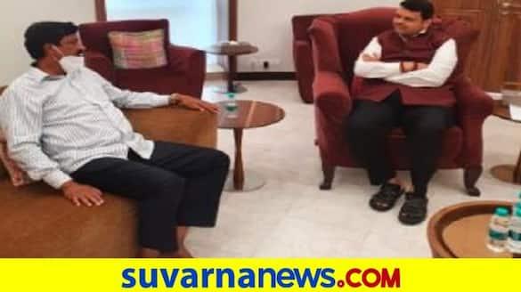 BJP MLA Ramesh jarkihoLi Meets devendra fadnavis at Mumbai rbj