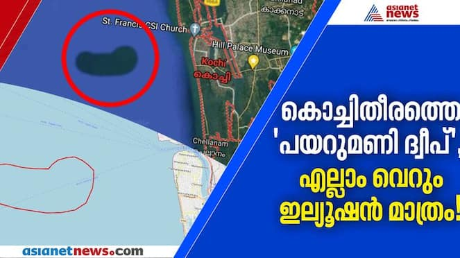 mystery ends in google map showing kochi new island