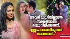 kollam vismaya death relatives allegations on whatsapp chat