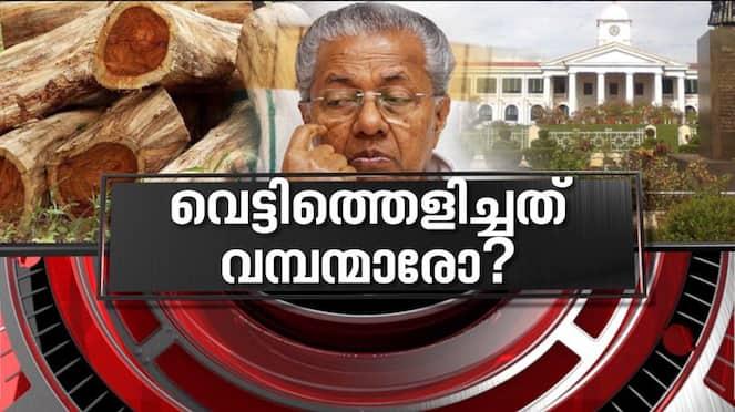 Kerala tree felling case controversy