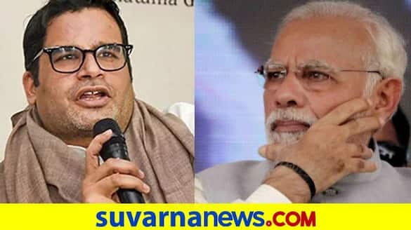 Third Front Against BJP Will Be Non Starter Says Prashant Kishor Banks on History to Prove His Point pod