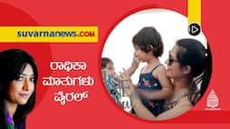 Radhika pandit share Yash picture with kids vcs