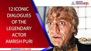 12 iconic dialogues of legendary actor Amrish Puri