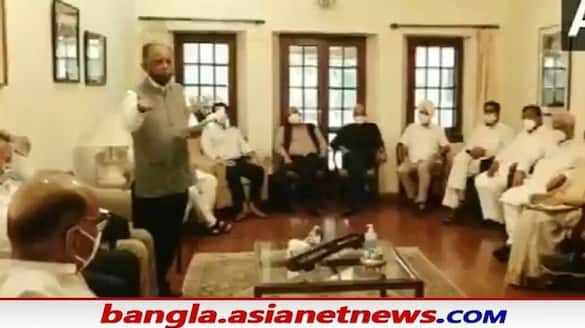 Javed Akhtar is also holding a meeting of the opposition at Sharad Pawar s house BSM