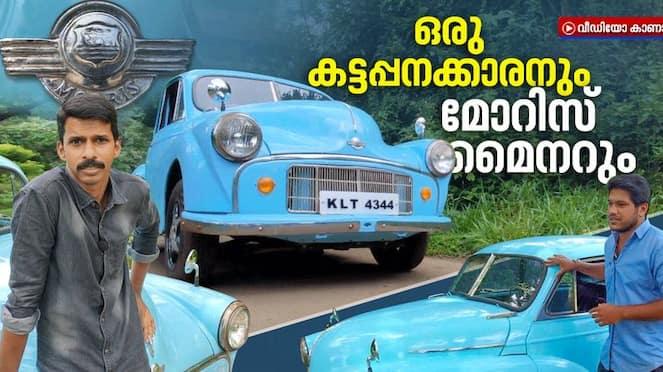 70 year old morris minor car at idukki