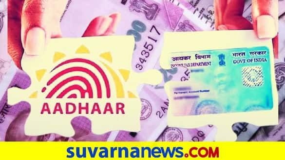 Salary could be Stopped From Next Month if your Aadhar is not linked with PAN pod