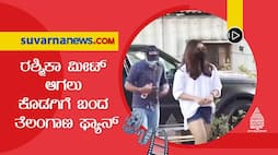 Telangana fan who visited Virajapet arrested and releasted later