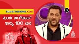 Cinema Hungama 180 day Bigg boss show of Hindi season 15 to begin