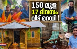 <p>bamboo house built in 17 days</p>