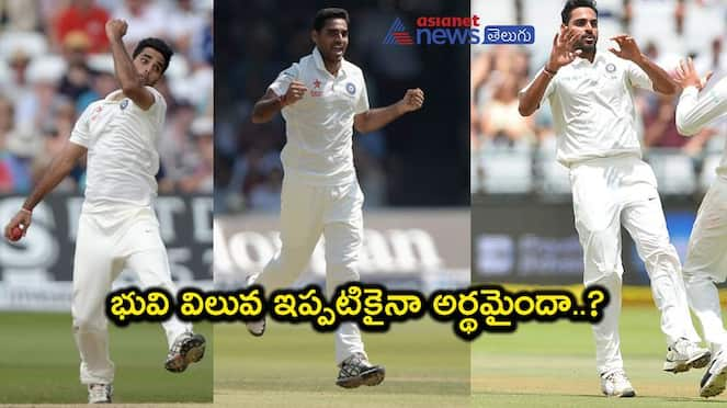 Bhuvaneshwars absence being clearly felt on English pitches, will he now be called for England Test Series..?