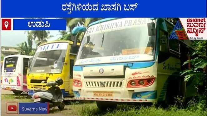 Udupi Private Buses Stay Off The Road Demand Special Package mah
