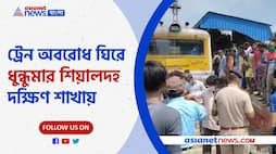 Agitation at different railway stations for running local railway service in the southern branch of Sealdah Pnb