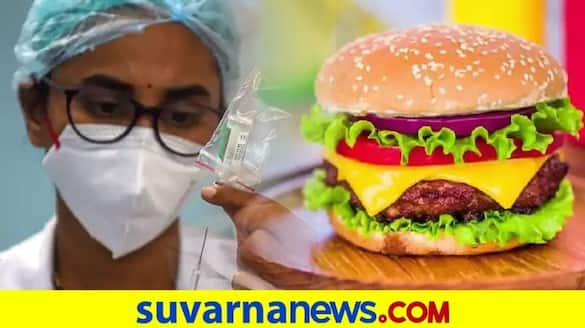 Several offers people who are vaccinated includes burger and flight ticket dpl