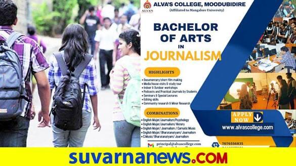 admission open for mudabidri alvas college Journalism courses mah