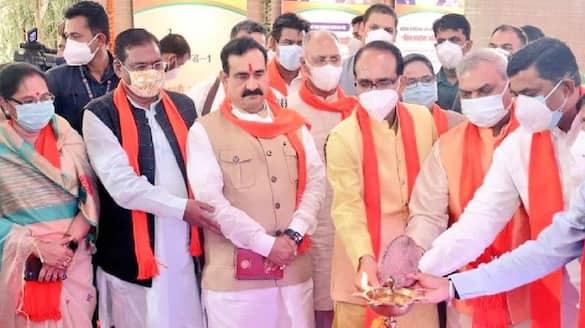 madhya pradesh news bjp working committee meeting jp nadda WITH bjp state KPR